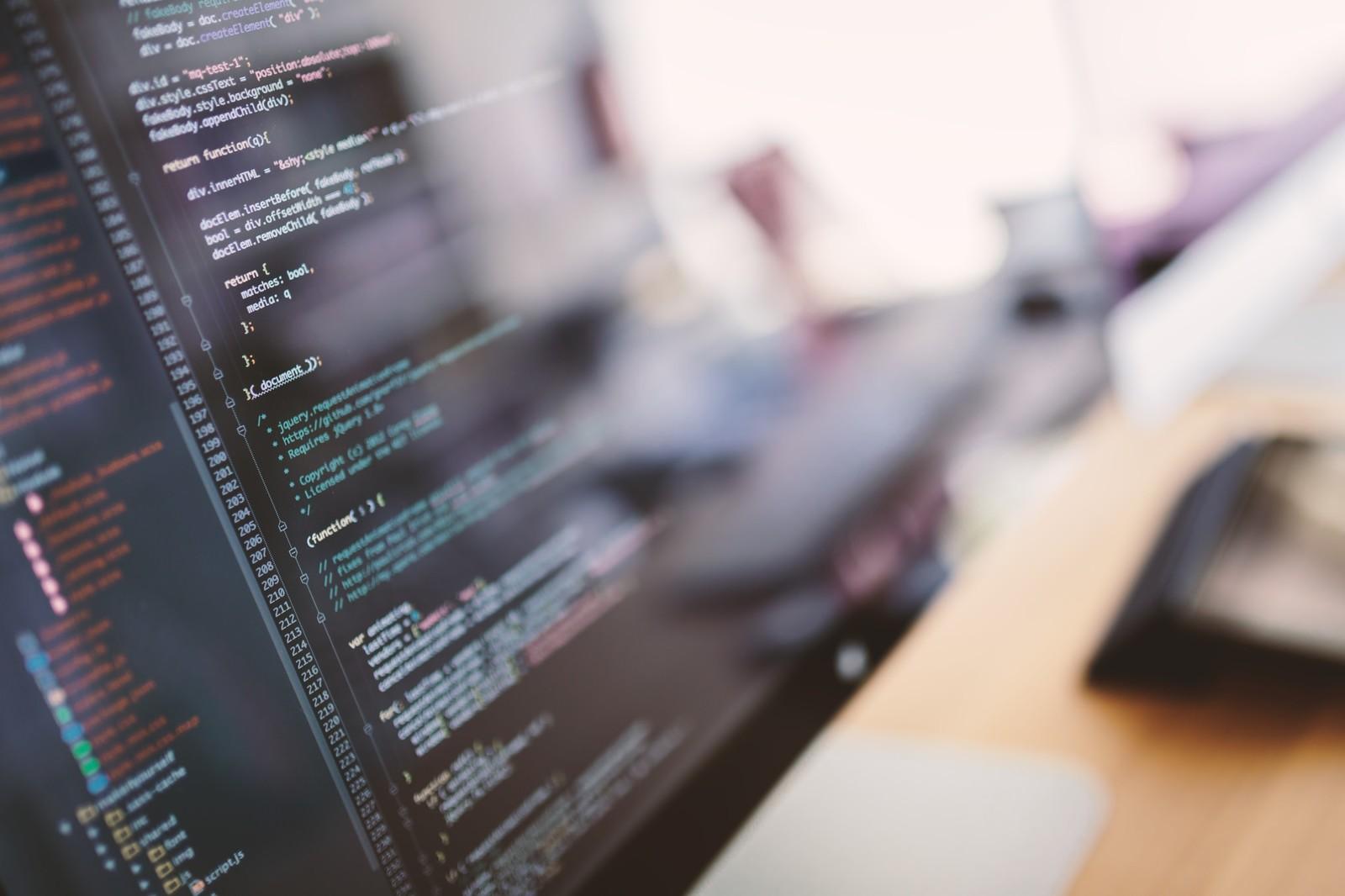 業務システム開発のイメージ